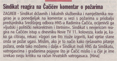 Vjesnik, 14. kolovoza 2008.