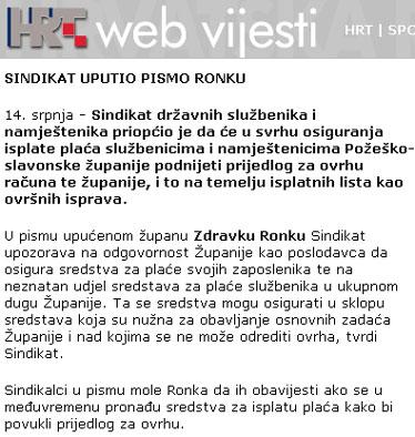 HRT_Ronko130706