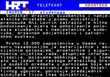 HRT_txt171106