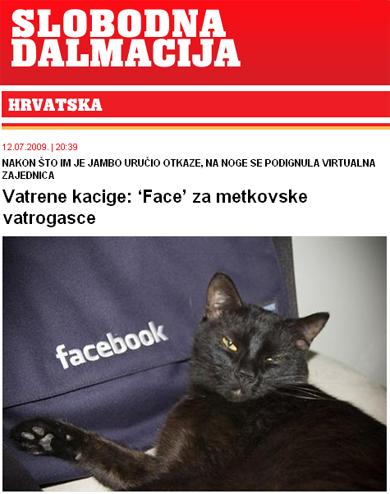 JVPMetkovic_SD120709