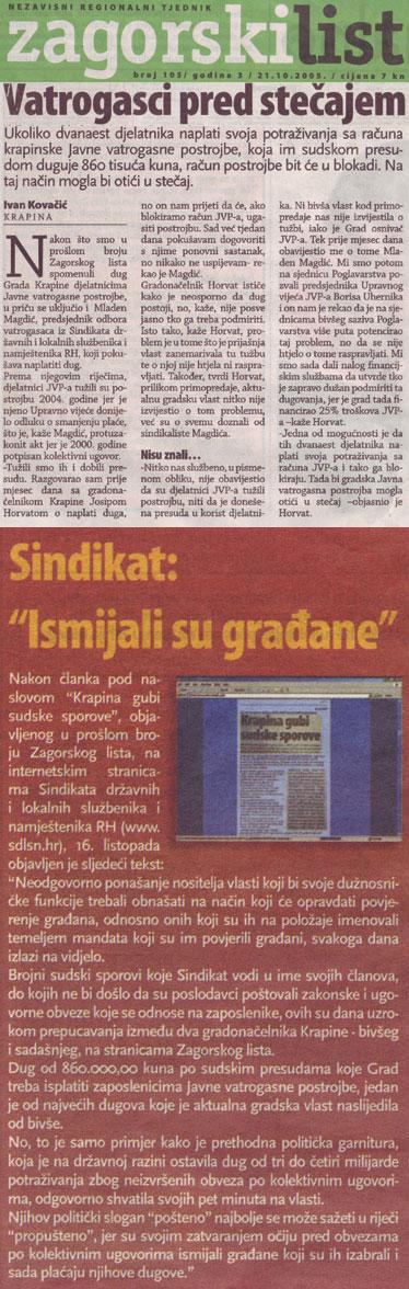 Krapina_JVP_ZL211005