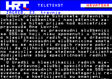 Lovrin_prijam_HRT230407