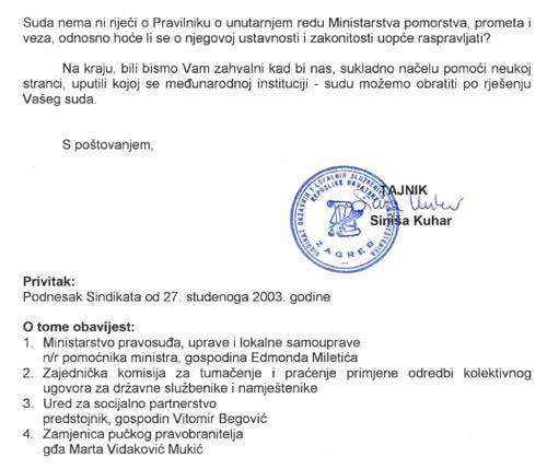 MPPiV_ussud_SDLSN2