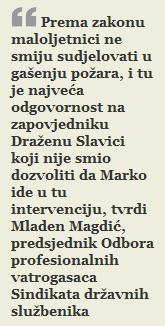 Magdic_JL030907