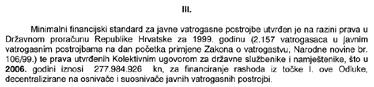 Mvatr_standard2006
