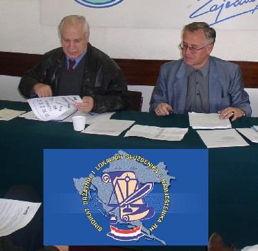 Zaključci Odbora pravosuđa od 5. studenoga 2003.