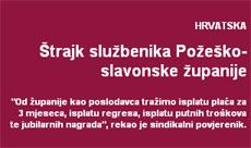Vijest o štrajku službenika Požeško-slavonske županije objavili su gotovo svi mediji