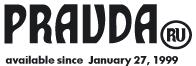 Pravda_logo1