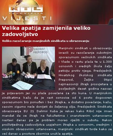 RTL271106