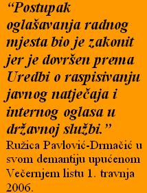 Ruzica_demantica