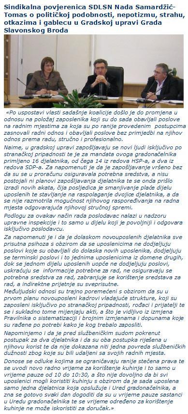 SLBrod_Samardzic