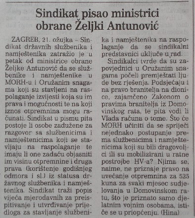 Mediji o otvorenom pismu ministrici obrane Željki Antunović