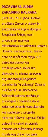 ZDS_Srbija