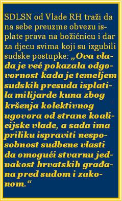 bozicnica_vsrh020309_240