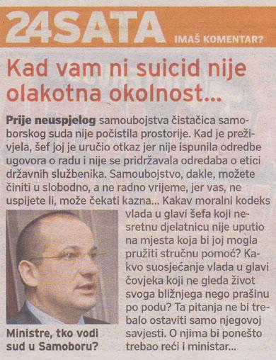 cistacica_okvir_24sata03071