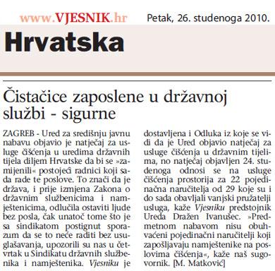 cistacice_vj261110