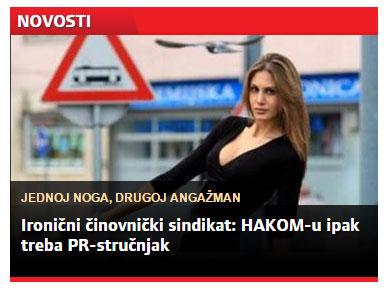 hakom_sd170415