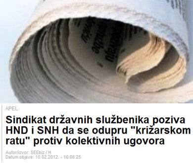hnd_seebiz100212
