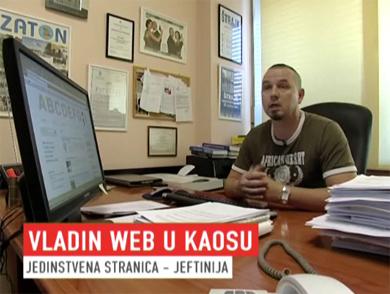 internet5_novaTV290909