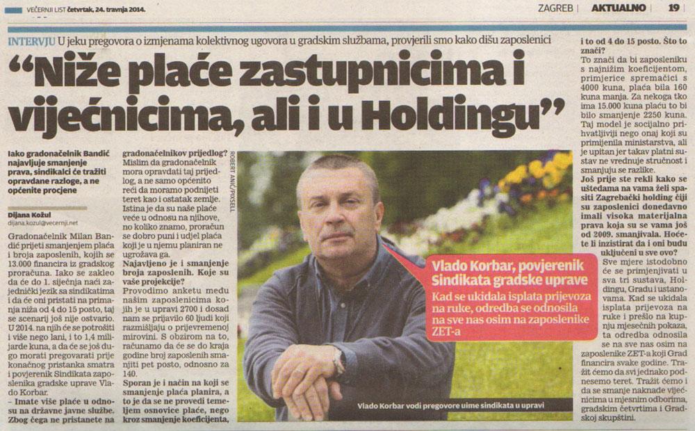 """Vlado Korbar za VEČERNJI LIST o tome kako """"dišu"""" zaposlenici Grada Zagreba"""