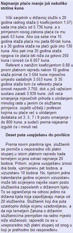 minuli_okvir_nl061012