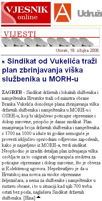morh_vj180308