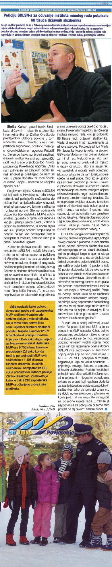 mup0109_clanak