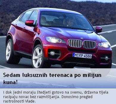nabava_javno200309