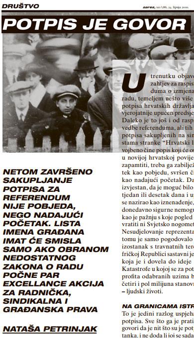 petrinjak_zarez2