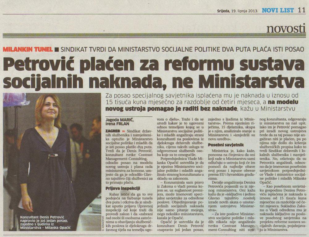 petrovic_nl190613