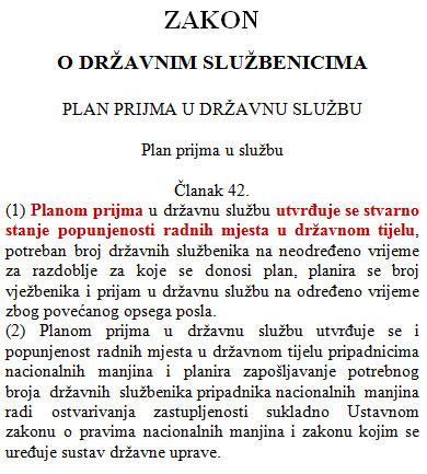 Razliciti Ministri Jednako Ne Postuju Zakon Sindikat Drzavnih I Lokalnih Sluzbenika I Namjestenika Republike Hrvatske