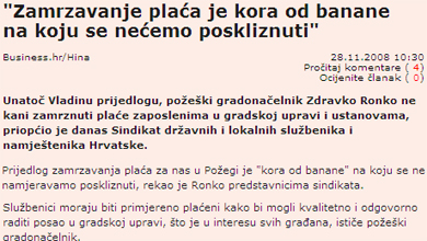 ronko_bu281108