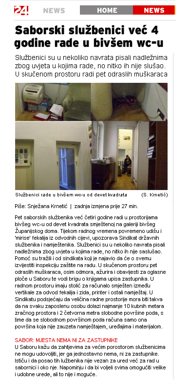 sabor_wc_24sata211009