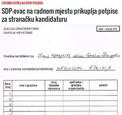 sdp_denvnohr130913