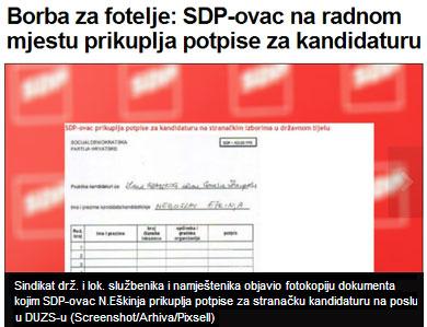 sdp_dnevnikhr130913