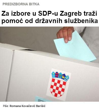 sdp_vl130913