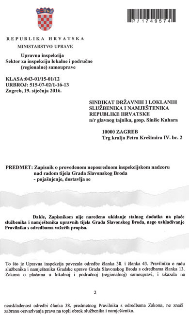 slbrod_inspekcija