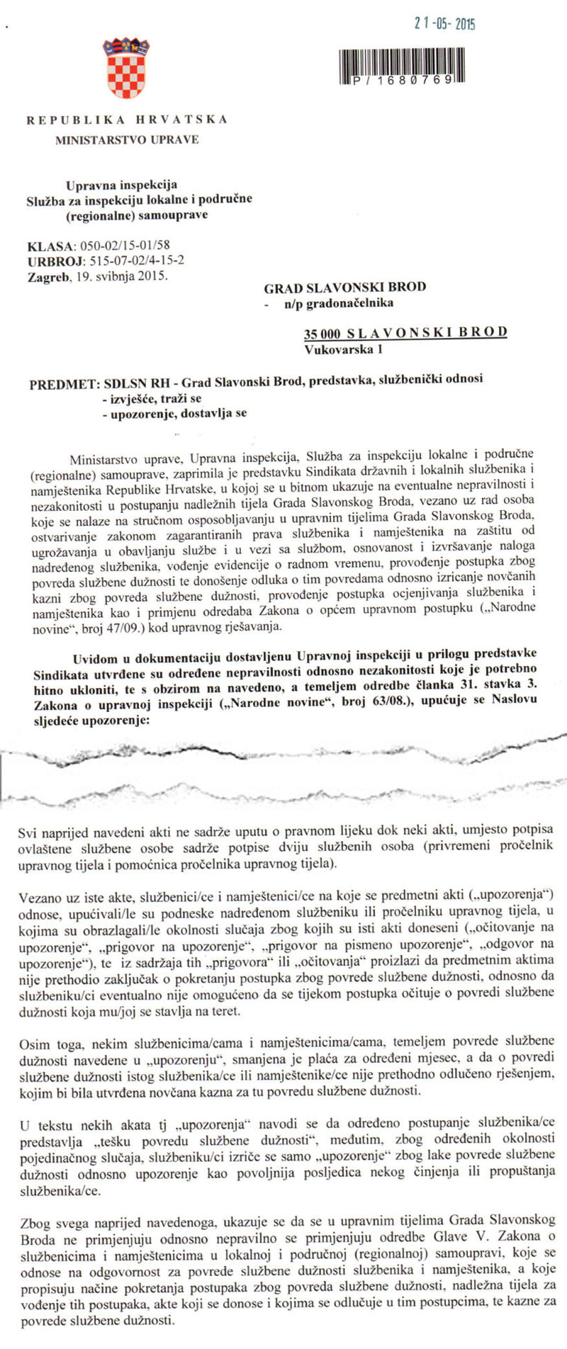 Slavonski Brod te tuži, sudi i kažnjava
