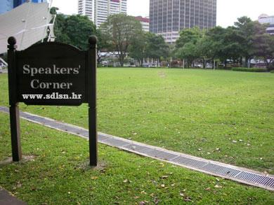 speakers_corner