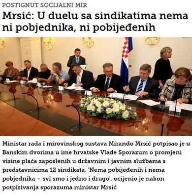 Vlada i sindikati državnih i javnih službi potpisali sporazum o plaćama