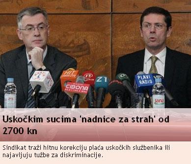 uskocki_sudovi_javno030309