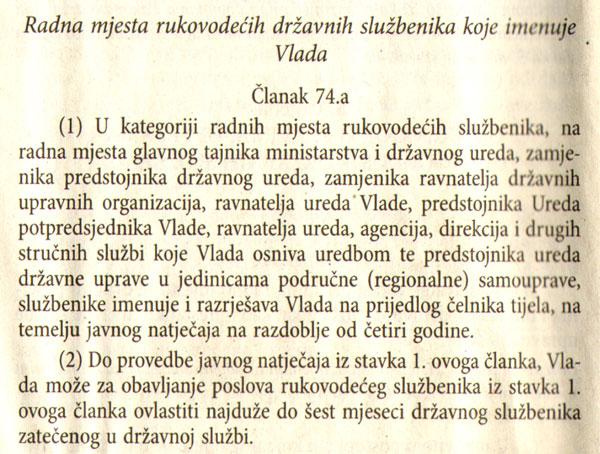 zds_74a