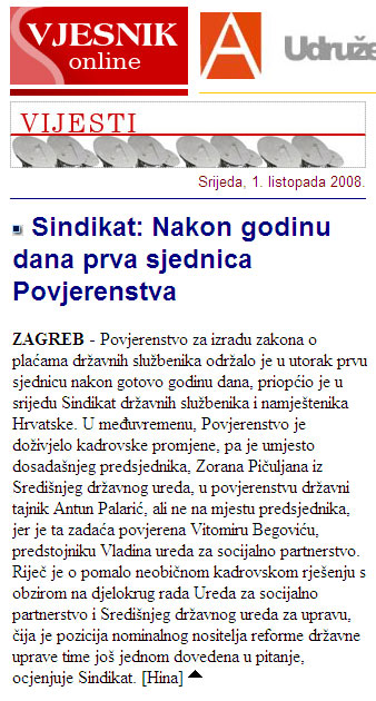 zpds_VJ011008