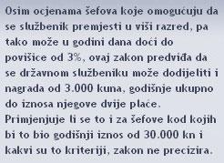 zpds_javno190209_okvir