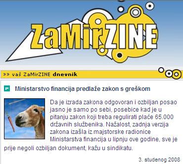 zpds_zzine031108