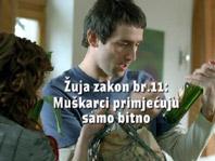 zuja_zakon11