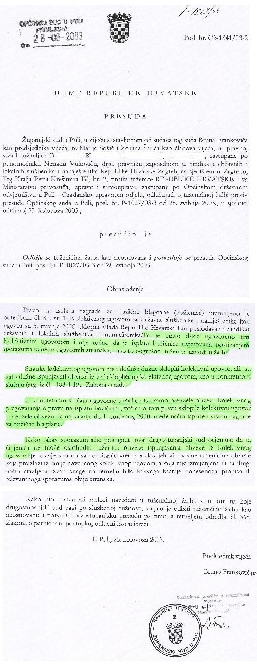 Bozicnica_presuda