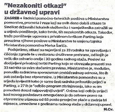 SD_Kockica