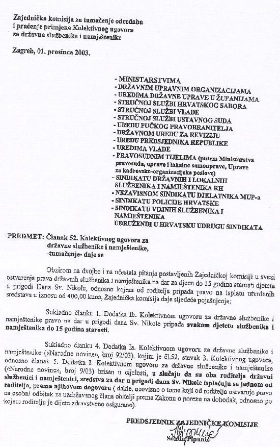 Komisija_dar