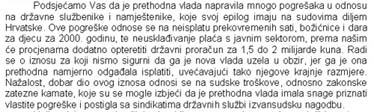 Ihas podsjeća na prijedlog Sindikata za postizanje izvansudske nagodbe